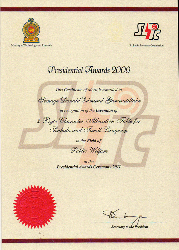 Presidentail Award 2009